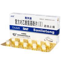 散列通 复方对乙酰氨基酚片(Ⅱ)(散列通)