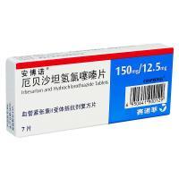 安博诺 厄贝沙坦氢氯噻嗪片(安博诺)