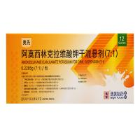 阿莫西林克拉维酸钾干混悬剂(7:1)(奥先)